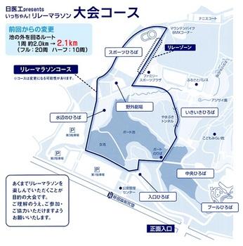 いっちゃんマラソン-2.jpg